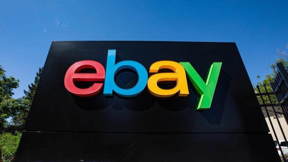 Ebay 3 042519 1200xx6069 3414 0 316